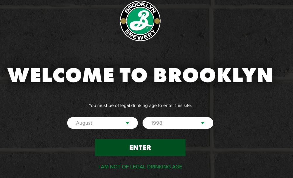 brooklyn-brewery-age-verification