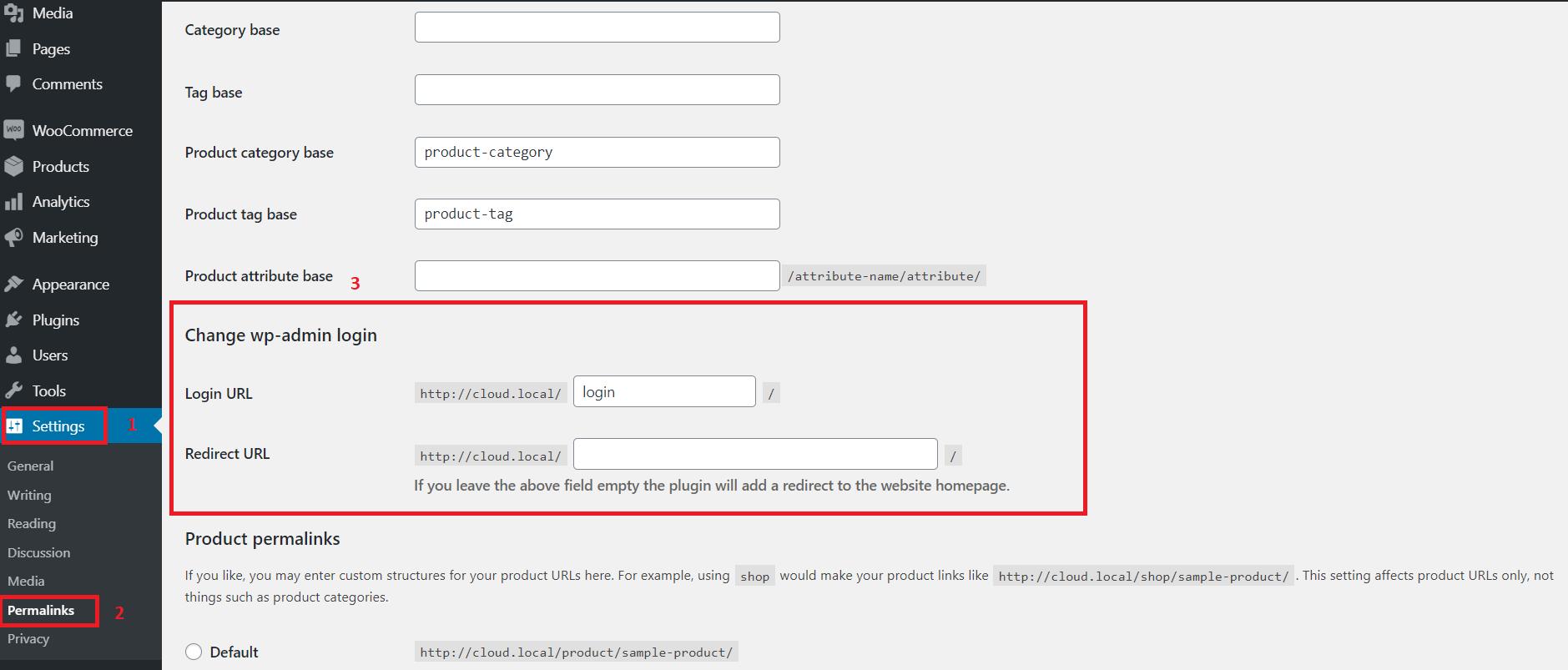 change wp-admin login